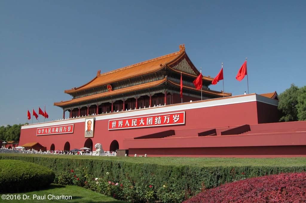 Beijing China 2