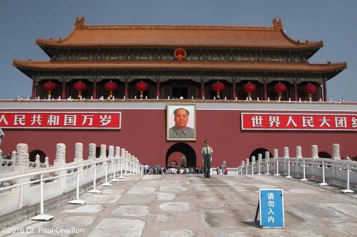 Forbidden City entrance Beijing China