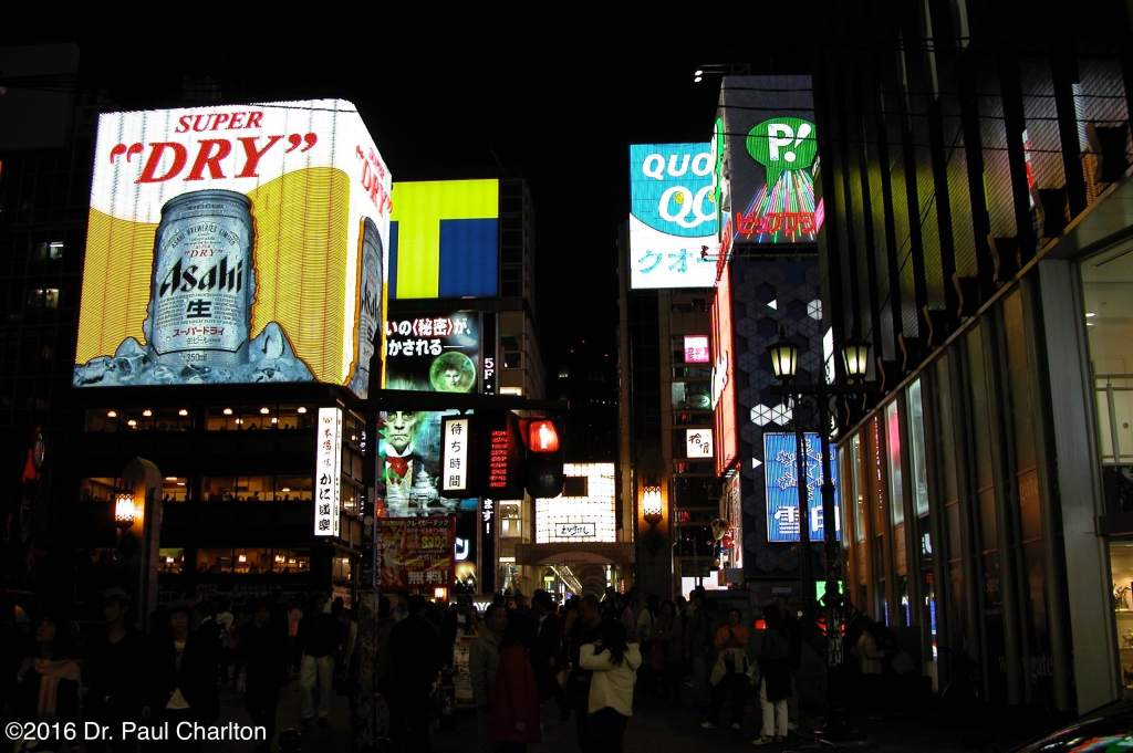 Osaka at night