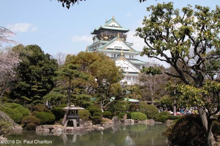 Osaka Japan 1
