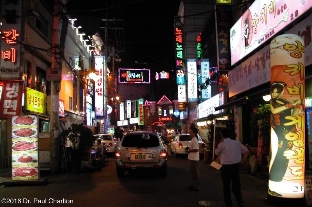 Seoul South Korea 5